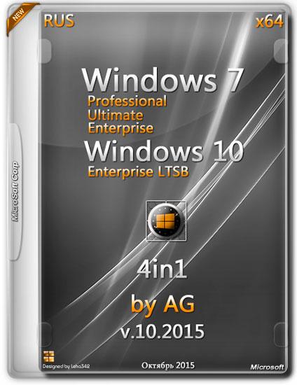 Через торрент программы для windows 7 2015