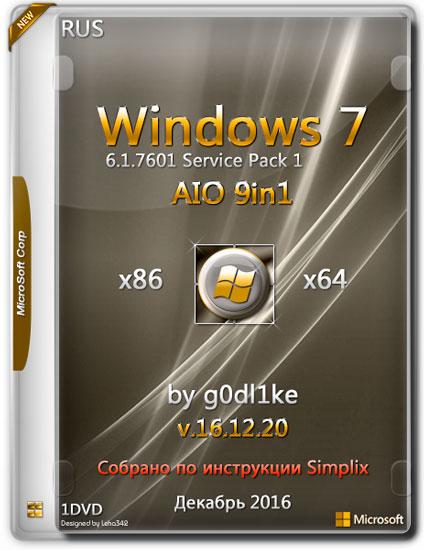 Програмку directx 9.0c для windows 7 64 bit