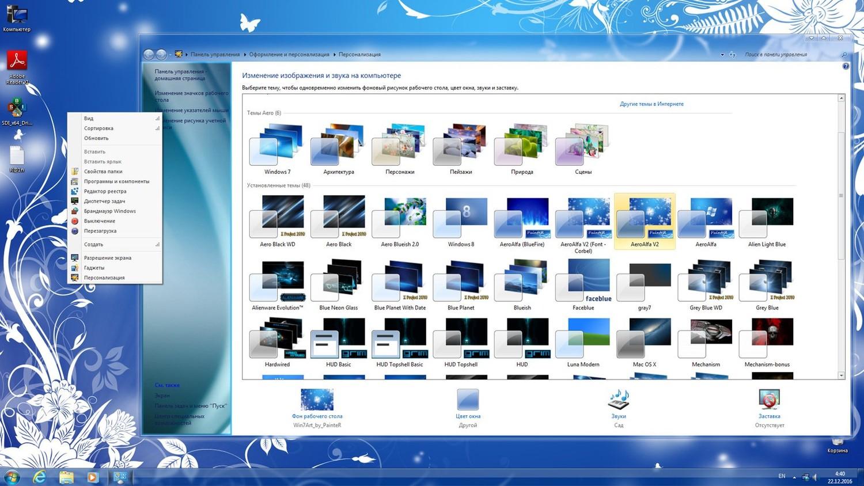 windows 10 скачать торрентом x64 rus максимальная