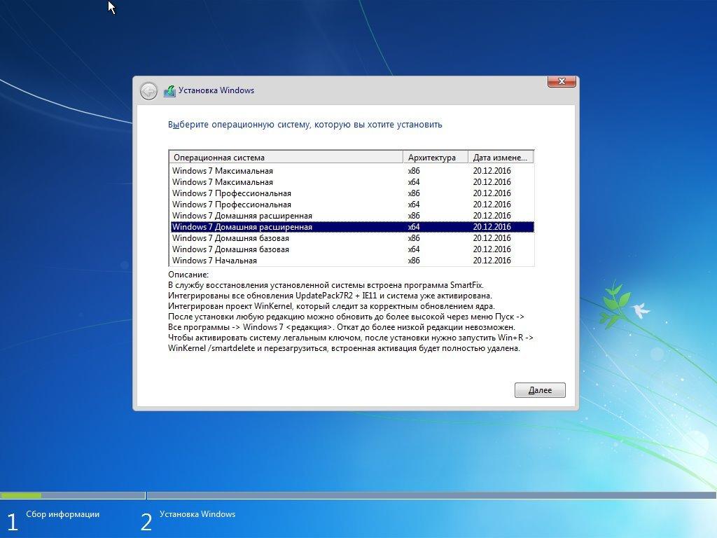 скачать сборки ос windows 7