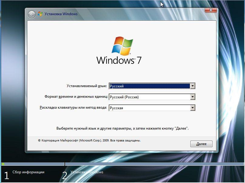 windows 7 зверь скачать торрент 64 bit 2015 rus
