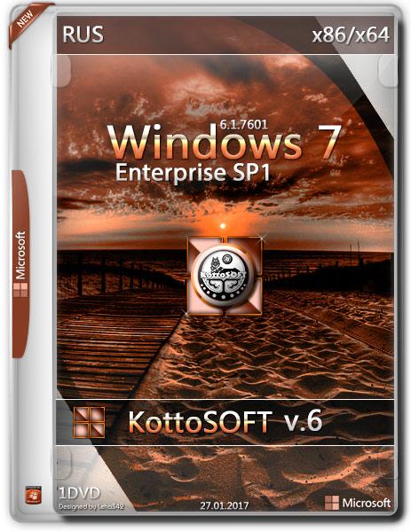 Необходимые программы для windows 7 32 bit