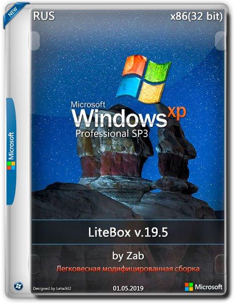 легкая версия windows xp для нетбука