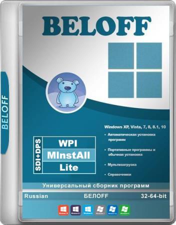 сборник портативных программ portable soft 2015